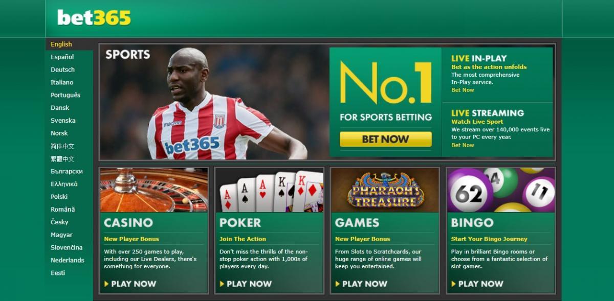 Букмекерская контора онлайн покер
