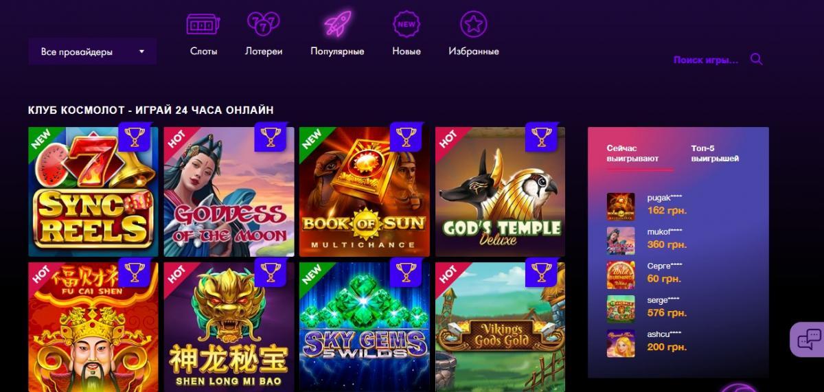Онлайн казино турниры